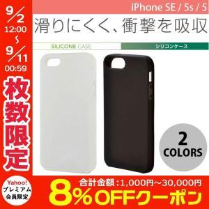 2e199203a6 iPhoneSE / iPhone5s ケース エレコム iPhone SE / 5s / 5 シリコンケース ネコポス可
