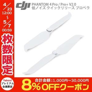 [バーコード] 4988755043717 [型番] P4PLP ホワイト  アップル製品・Mac・...