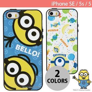 iPhoneSE / iPhone5s ケース gourmandise iPhone SE / 5s / 5 IIIIfi+ イーフィット ミニオンズ 怪盗グルーシリーズ グルマンディーズ ネコポス可|ec-kitcut