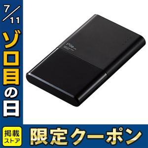 モバイルバッテリー エレコム ELECOM モバイルバッテリー Pile one おまかせ充電対応 5000mAh 2.4A ブラック DE-M06-N5024BK ネコポス不可|ec-kitcut