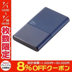 モバイルバッテリー エレコム ELECOM モバイルバッテリー Pile one おまかせ充電対応 5000mAh 2.4A ブルー DE-M06-N5024BU ネコポス不可|ec-kitcut