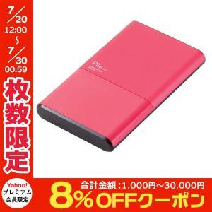 モバイルバッテリー エレコム ELECOM モバイルバッテリー Pile one おまかせ充電対応 5000mAh 2.4A ピンク DE-M06-N5024PN ネコポス不可|ec-kitcut