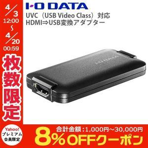 [バーコード] 4957180132297 [型番] GV-HUVC USB3.1 USB3.0 U...