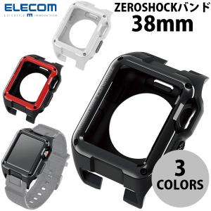 Apple watch Series3 / Series2 ケース エレコム Apple Watch 38mm Series 2 / 3 ZEROSHOCKケース  ネコポス不可|ec-kitcut