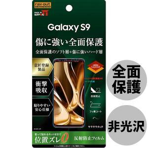 [バーコード] 4562357028374 [型番] RT-GS9FT/NPUH Galaxy S9...