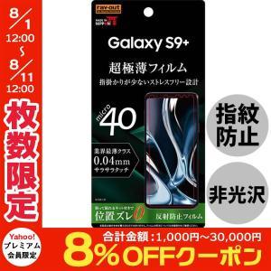[バーコード] 4562357028428 [型番] RT-GS9PFT/UH Galaxy S9+...