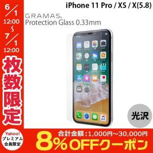iPhoneXS / iPhoneX ガラスフィルム GRAMAS グラマス iPhone XS / X Protection Glass 0.33mm AGC GGL-30318NML ネコポス送料無料|ec-kitcut