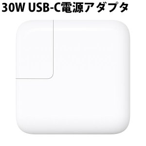 [バーコード] 4549995012873 [型番] MR2A2LL/A MacBook 12 US...