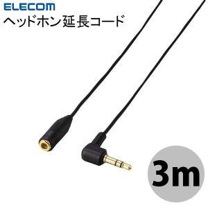 オーディオケーブル エレコム ELECOM ヘッドホン延長ケーブル 3m ブラック EHP-CT23G/30BK ネコポス不可|ec-kitcut