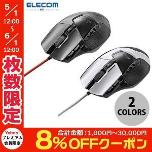 ゲーミングマウス エレコム 13ボタン搭載ハイスペックゲーミングマウス 有線  ネコポス不可|ec-kitcut