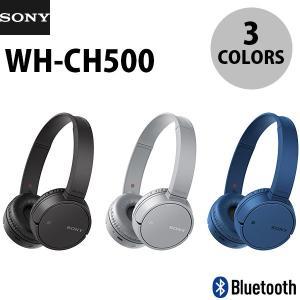 ワイヤレス ヘッドホン SONY WH-CH500 Bluetooth ワイヤレス ヘッドホン ソニー ネコポス不可|ec-kitcut