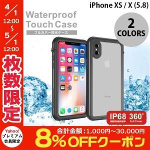 iPhoneX 防水ケース Pyskon iPhone XS / X WATERPROOF TOUGH CASE 耐衝撃 IP68防水ケース パイスコン ネコポス送料無料 全面保護 360度フルカバー|ec-kitcut
