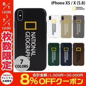 iPhoneXS / iPhoneX ケース National Geographic iPhone XS / X Hard Shell  ナショナル ジオグラフィック ネコポス不可|ec-kitcut
