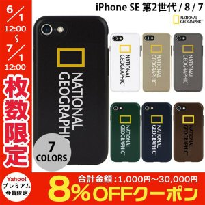 iPhone8 / iPhone7 スマホケース National Geographic iPhone 8 / 7 Hard Shell  ナショナル ジオグラフィック ネコポス送料無料|ec-kitcut