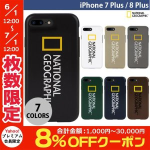 iPhone8Plus/ iPhone7Plus ケース National Geographic iPhone 8 Plus / 7 Plus Hard Shell  ナショナル ジオグラフィック ネコポス送料無料|ec-kitcut