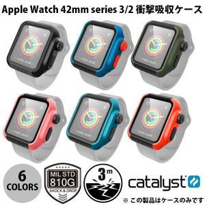 Apple watch Series3 / Series2 ケース Catalyst Apple Watch 42mm Series 2 / 3 衝撃吸収ケース  カタリスト ネコポス送料無料|ec-kitcut