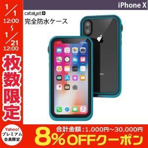 iPhoneX 防水ケース Catalyst カタリスト iPhone X 完全防水ケース グレイシアブルー CT-WPIP178-GB ネコポス不可|ec-kitcut