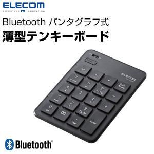 [バーコード] 4953103356047 [型番] TK-TBP020BK Bluetooth b...