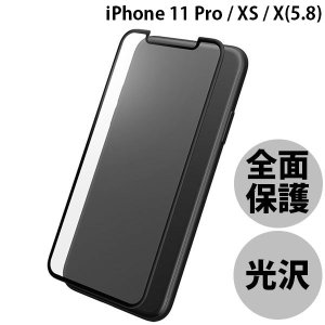 iPhoneXS / iPhoneX ガラスフィルム GRAMAS グラマス iPhone XS / X Protection Full Cover Glass AGC GGL-30328FBK ネコポス不可|ec-kitcut