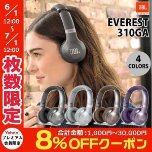 ワイヤレス ヘッドホン JBL EVEREST 310GA Bluetoothワイヤレスオンイヤーヘッドホン ジェービーエル ネコポス不可|ec-kitcut