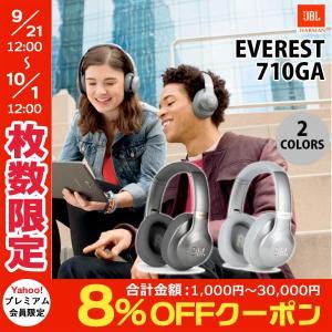 ワイヤレス ヘッドホン JBL EVEREST 710GA Bluetoothワイヤレスヘッドホン ジェービーエル ネコポス不可|ec-kitcut