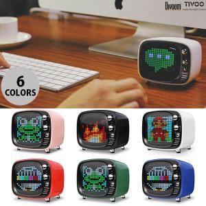 ワイヤレススピーカー DIVOOM Tivoo レトロテレビ型 Bluetoothスピーカー  ディブーム ネコポス不可 ピクセルアートスピーカー|ec-kitcut