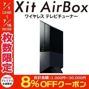 [バーコード] 4935508022017 [型番] XIT-AIR100W Wi-Fi対応 地デジ...