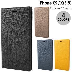 iPhoneXS / iPhoneX ケース GRAMAS iPhone XS / X Shrunken-Calf Leather Book Case  グラマス ネコポス不可 ec-kitcut