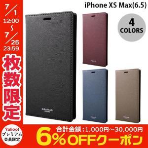 iPhoneXSMax ケース GRAMAS iPhone XS Max EURO Passione PU Leather Book Case  グラマス ネコポス不可|ec-kitcut