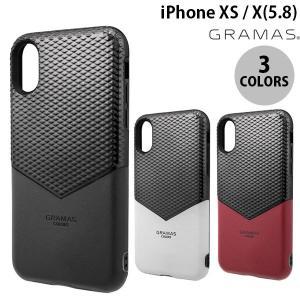 iPhoneXS / iPhoneX ケース GRAMAS iPhone XS / X Edge Hybrid Shell Case  グラマス ネコポス不可|ec-kitcut