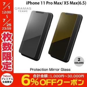 iPhoneXSMax ガラスフィルム GRAMAS iPhone XS Max Protection Mirror Glass プロテクション ミラー ガラスフィルム グラマス ネコポス送料無料|ec-kitcut