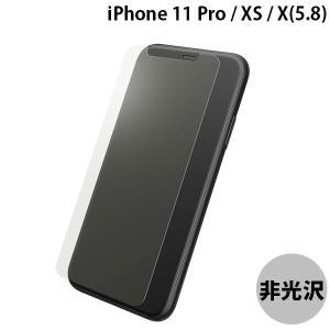 iPhoneXS / iPhoneX ガラスフィルム GRAMAS グラマス iPhone 2018 5.8 Protection Glass Anti Glare 旭ガラス / オフセット / AG / 0.33mm ネコポス送料無料|ec-kitcut