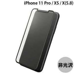 GRAMAS グラマス iPhone XS / X Protection 3D Full Cover Glass Anti Glare ドラゴントレイル アンチグレア シルクブラック GGL-32328AGL ネコポス送料無料|ec-kitcut