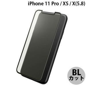 GRAMAS グラマス iPhone 2018 5.8 Protection 3D Full Cover Glass Bluelight Cut ドラゴントレイル ブルーライトカット シルクブラック ネコポス送料無料|ec-kitcut