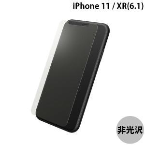 iPhoneXR ガラスフィルム GRAMAS グラマス iPhone XR Protection Glass Anti Glare 旭ガラス オフセット アンチグレア GGL-32518AGL ネコポス送料無料|ec-kitcut