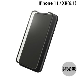 GRAMAS グラマス iPhone XR Protection 3D Full Cover Glass Anti Glare ドラゴントレイル アンチグレア シルクブラック GGL-32528AGL ネコポス送料無料|ec-kitcut