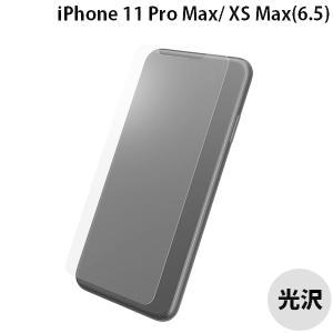 iPhoneXSMax ガラスフィルム GRAMAS グラマス iPhone XS Max Protection Glass Normal 旭ガラス オフセット 光沢 GGL-32418NML ネコポス送料無料|ec-kitcut