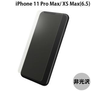 iPhoneXSMax ガラスフィルム GRAMAS グラマス iPhone XS Max Protection Glass Anti Glare 旭ガラス オフセット アンチグレア GGL-32418AGL ネコポス送料無料|ec-kitcut