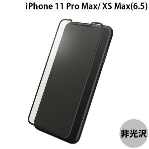 GRAMAS グラマス iPhone XS Max Protection 3D Full Cover Glass Anti Glare ドラゴントレイル アンチグレア シルクブラック GGL-32428AGL ネコポス送料無料|ec-kitcut