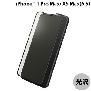 GRAMAS グラマス iPhone 2018 6.5 Protection 3D Full Cover Glass Bluelight Cut ドラゴントレイル ブルーライトカット シルクブラック ネコポス送料無料|ec-kitcut