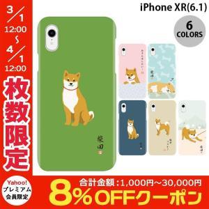 iPhoneXR ケース abbi iPhone XR しばたさんケース  アビー ネコポス送料無料|ec-kitcut
