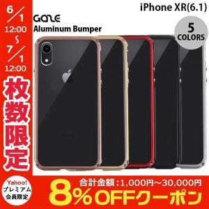 iPhoneXR ケース GAZE iPhone XR Aluminum Bumper Razor Fit  ゲイズ ネコポス送料無料 ec-kitcut