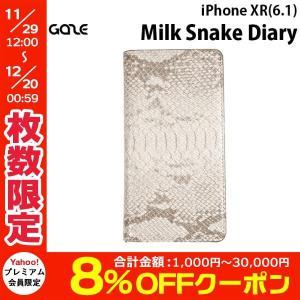 iPhoneXR ケース GAZE ゲイズ iPhone XR Milk Snake Diary GZ13485i61 ネコポス送料無料|ec-kitcut