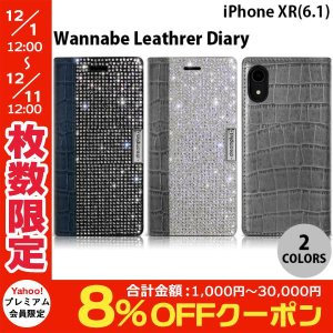 iPhoneXR ケース Dreamplus iPhone XR Wannabe Leathrer Diary  ドリームプラス ネコポス送料無料|ec-kitcut