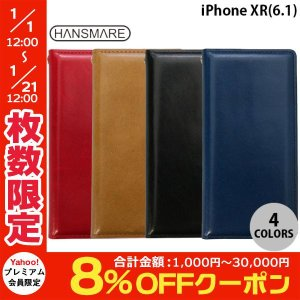 iPhoneXR ケース HANSMARE iPhone XR ITALY COW LEATHER CASE  ハンスマレ ネコポス不可|ec-kitcut
