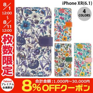 iPhoneXR ケース ZENUS iPhone XR Liberty Diary  ゼヌス ネコポス不可|ec-kitcut
