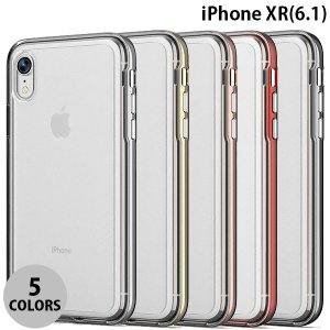 iPhoneXR ケース motomo iPhone XR ACHROME SHIELD Premium CASE  モトモ ネコポス送料無料|ec-kitcut