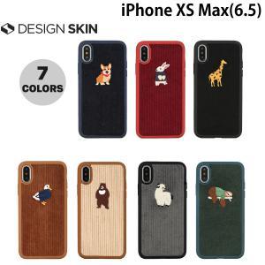 iPhoneXSMax ケース DESIGNSKIN iPhone XS Max CORDURYO BUCKLE BARTYPE アニマル刺繍入り 背面ケース デザインスキン ネコポス送料無料|ec-kitcut