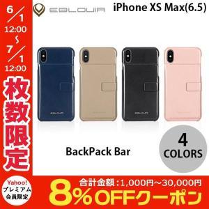 iPhoneXSMax ケース Eblouir iPhone XS Max BackPack Bar エブルイ ネコポス不可 カード収納|ec-kitcut