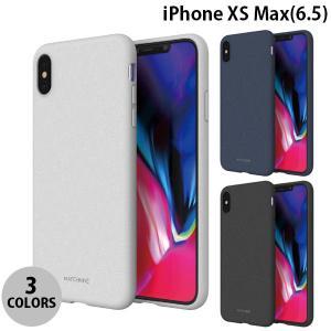 iPhoneXSMax ケース MATCHNINE iPhone XS Max JELLO PEBBLE EDITION  マッチナイン ネコポス不可|ec-kitcut